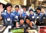 IPPUDO RAMEN EXPRESS 神戸三田プレミアムアウトレット店のアルバイト情報