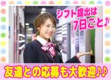 BIG ECHO (ビッグエコー) 梅田北新地第3ビル前店のアルバイト情報