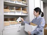 株式会社マーケットエンタープライズ 横浜リユースセンターのアルバイト情報