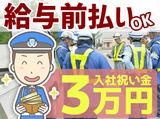 大道綜合警備株式会社 釧路営業所のアルバイト情報