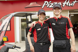 Pizza Hut 府中店のアルバイト情報