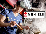 MEN-EIJI(めんえいじ)平岸ベースのアルバイト情報