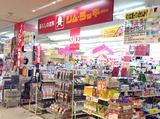 ジム・ラッキー 南江口店のアルバイト情報