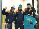 大阪水産運輸株式会社のアルバイト情報