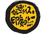 鶴丸饂飩本舗 北浜のアルバイト情報