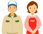 株式会社ウイング のアルバイト情報