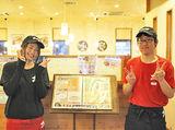 神戸粉もん七つの壺 学園南店のアルバイト情報