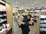 TSUTAYA17号北浦和店のアルバイト情報
