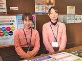 コミックバスター リ・パーチェ 広島店のアルバイト情報