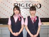 BIG ECHO (ビッグエコー) 朝霞泉水店のアルバイト情報