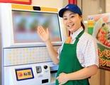 松屋 R本内店のアルバイト情報