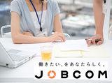 株式会社ジョブコム ※勤務先:岐阜市の大手医療機器専門商社のアルバイト情報