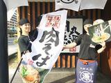 丸源ラーメン 住之江店のアルバイト情報