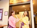 株式会社クレール 勤務地:フィトナチュール 神戸店のアルバイト情報