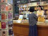 株式会社 リブネット ※文京区・本郷の図書館のアルバイト情報