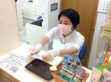 山崎歯科医院のアルバイト情報