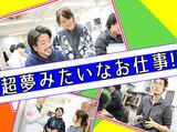 株式会社猿楽庁 のアルバイト情報