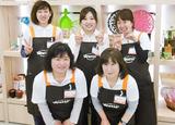 ワッツウィズ 桜川食品館店のアルバイト情報