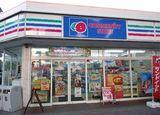 コミュニティ・ストア ぬ利彦東雲店のアルバイト情報