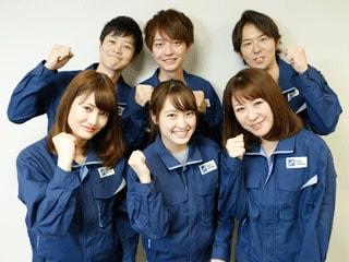 日研トータルソーシング株式会社のアルバイト情報