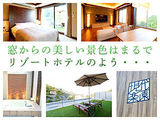 ホテル現代楽園 伊勢原店のアルバイト情報