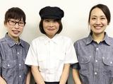 餃子食堂マルケン 武庫之荘店 ※3月15日Openのアルバイト情報