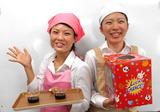 株式会社エスピー研 (勤務地:丸太町エリア)のアルバイト情報