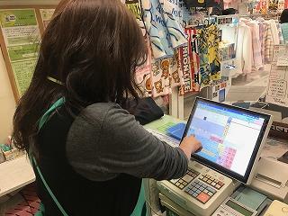 かなちゅうクリーニング イトーヨーカドー立場店のアルバイト情報