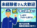 株式会社サーブ・リレイション[S27-1]のアルバイト情報
