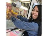 アミューズメントパレスワンダーヴュー成田店のアルバイト情報