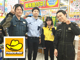 YellowHat(イエローハット) 住之江店のアルバイト情報
