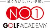 ナンバーワン ゴルフアカデミー(株式会社NOW ON)のアルバイト情報