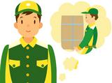 株式会社ニューステップ(山口エリア)  のアルバイト情報