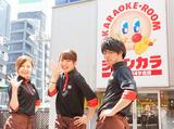 ジャンボカラオケ広場 武庫川店のアルバイト情報