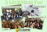 X-LEGEND ENTERTAINMENT JAPAN 株式会社のアルバイト情報