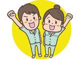 株式会社derive(勤務地:上三川エリア)のアルバイト情報