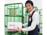 東灘郵便局のアルバイト情報