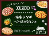 ピザポケット 園田店のアルバイト情報