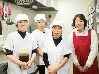 <ぐろーばる 巽の家> 〜マイ キッチン〜 有限会社ミストラルのアルバイト情報