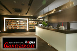 GRAN CYBER CAFE BAGUS なんば道頓堀店のアルバイト情報