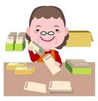 スリープロ(株)札幌センターのアルバイト情報