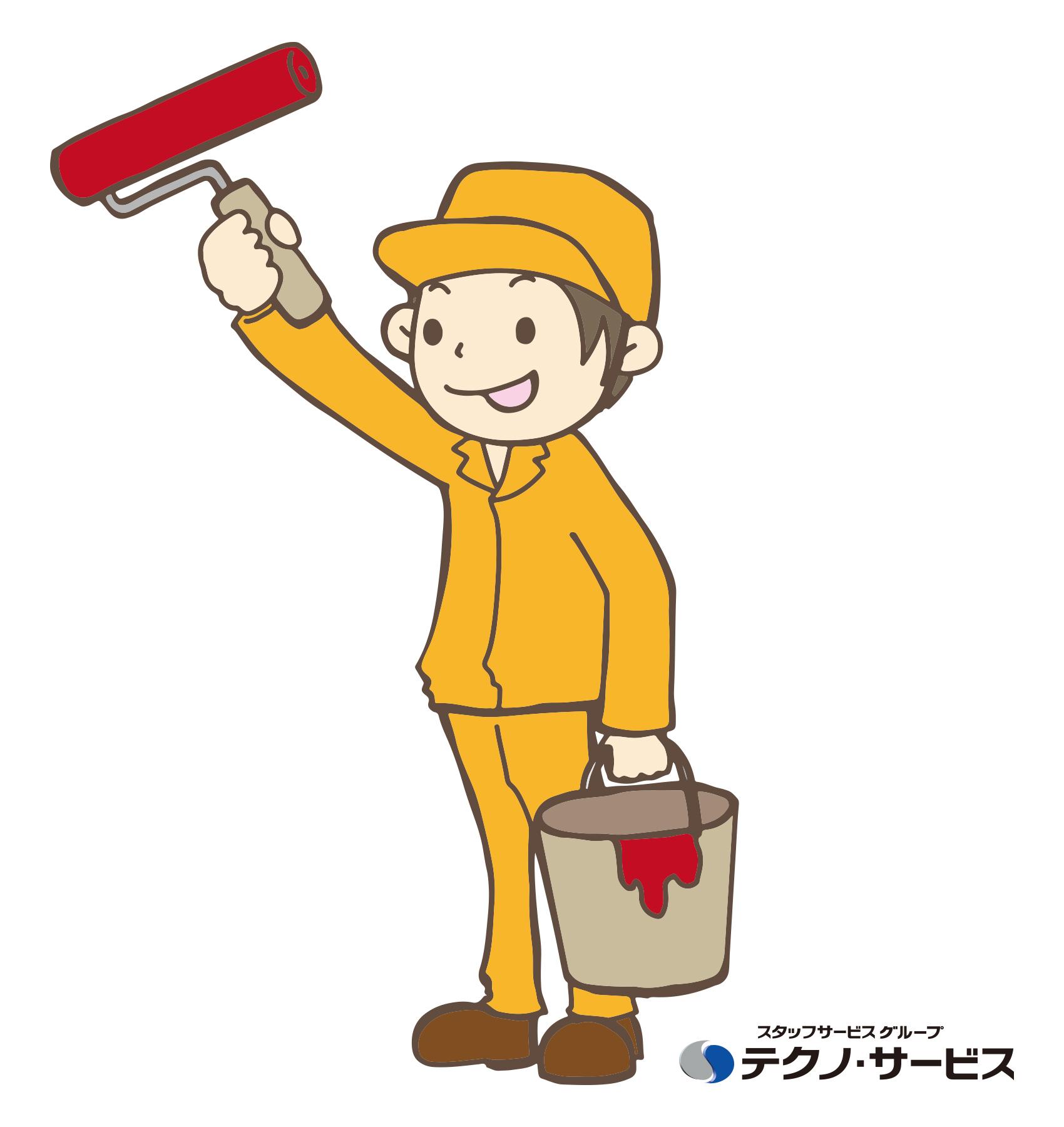 組立前の金属製BOXの塗装作業をお願いします。(派遣) 残業多め☆1日2〜3時間程度でシッカリ稼ぎたい方必見!長期稼動のチャンスもありますよ!! 20代・30代の方も多く活躍中の職場です♪アナタも一緒に働きませんか!? お財布応援制度がスタートしました!お気軽に当社担当までお問い合わせ下さい★友人紹介キャンペーン!クオカード3000円分プレゼントも実施中! ☆日勤のお仕事!☆金属製BOXの塗装作業 :倉敷市