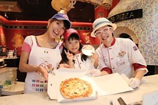 ワンディッシュ ピッツァミール イオンモール京都桂川店のアルバイト情報