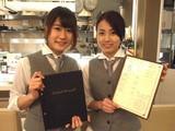 ウォーターグリルキッチン 紀尾井町テラス店のアルバイト情報