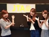 JTA株式会社 大阪支店のアルバイト情報