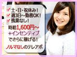 長谷川ネットメディア株式会社のアルバイト情報