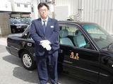 文化タクシー株式会社のアルバイト情報
