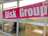 有限会社ディスクグループのアルバイト情報