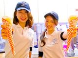 マリオンクレープ 横浜八景島店のアルバイト情報