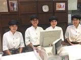 フレーバーフィールド 田端店のアルバイト情報